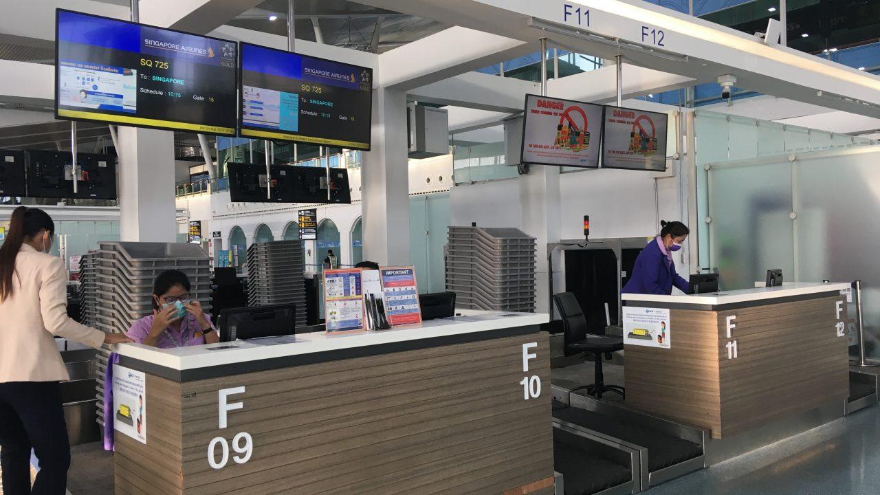 シンガポール航空チェックインカウンター